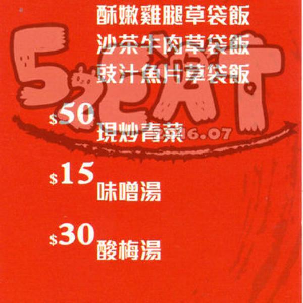 台中市 美食 餐廳 中式料理 小吃 范記金之園
