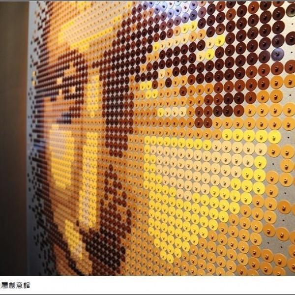 台南市 休閒旅遊 景點 展覽館 台灣金屬創意館
