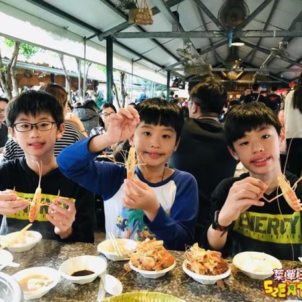 屏東縣 美食 餐廳 中式料理 熱炒、快炒 水月軒鮮蝦美食