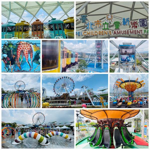 台北市 觀光 動物園‧遊樂園 台北市立兒童新樂園 Taipei Children's Amusement Park