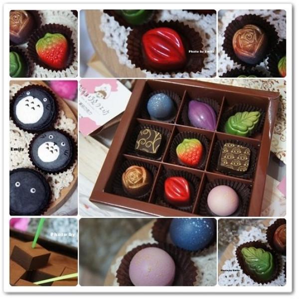 南投縣 美食 餐廳 烘焙 巧克力專賣 Nina巧克力工坊