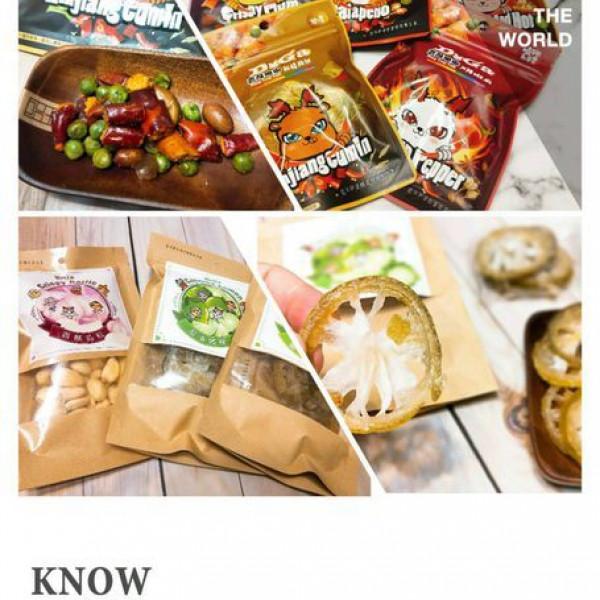 台南市 美食 餐廳 零食特產 DOGA 香酥脆椒
