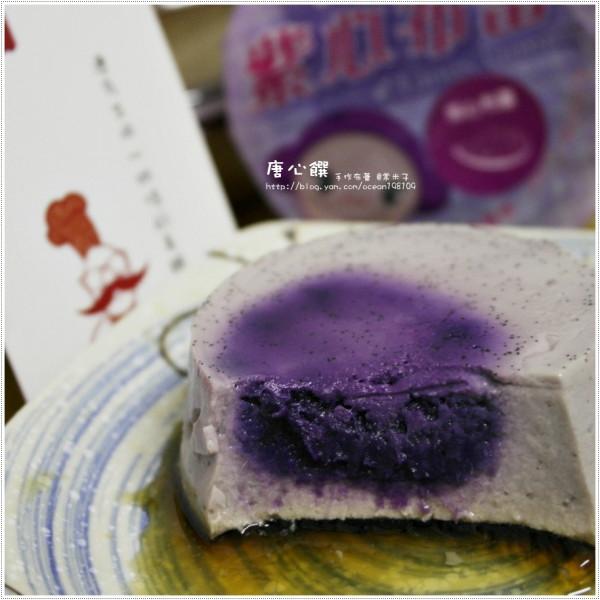 苗栗縣 美食 餐廳 飲料、甜品 甜品甜湯 唐心饌手作布蕾