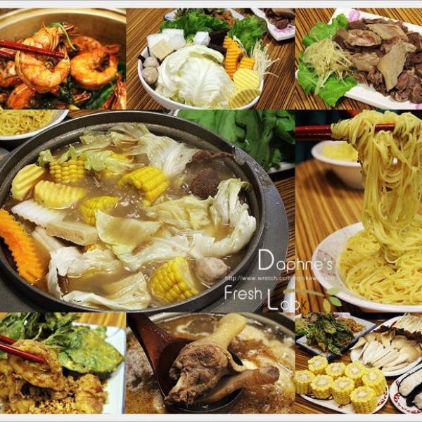 台中市 美食 餐廳 火鍋 薑母鴨 帝王食補紅面薑母鴨 (崇德店)