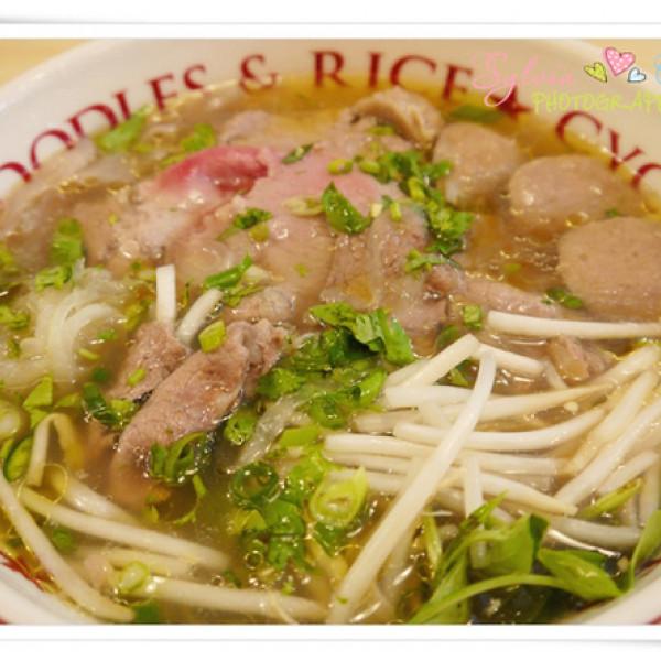 台北市 美食 餐廳 異國料理 南洋料理 Cyclo洛城牛肉粉 (忠孝店)