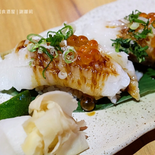 台北市 美食 餐廳 異國料理 日式料理 八道喜居食酒屋