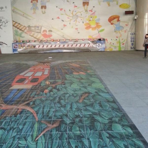 彰化縣 休閒旅遊 景點 車站 員林車站