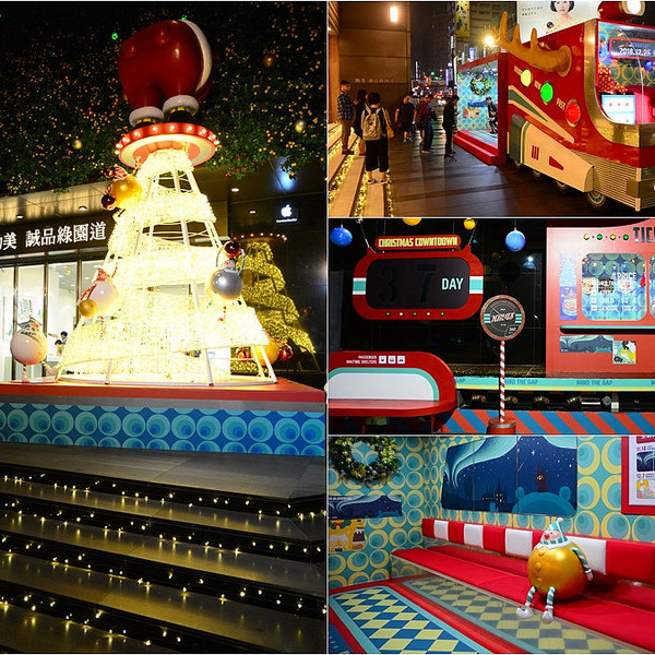 台中市 休閒旅遊 景點 美術館 勤美天地聖誕村