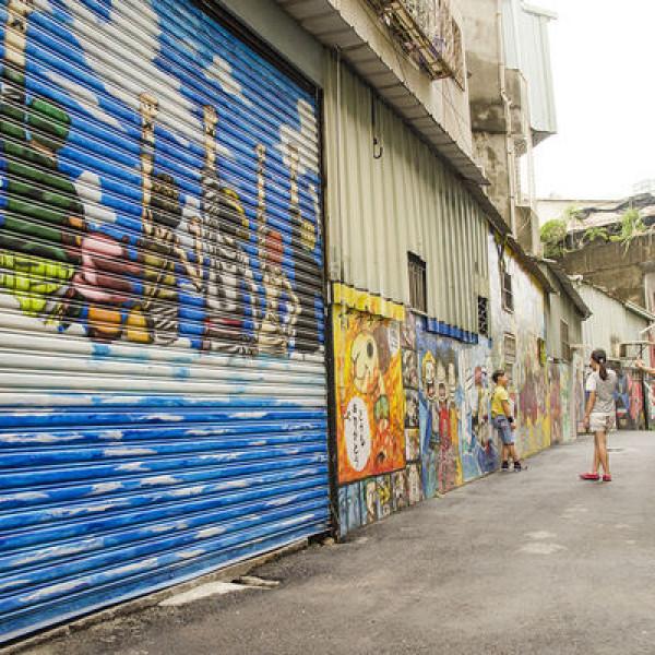 台中市 休閒旅遊 景點 景點其他 動漫彩繪巷