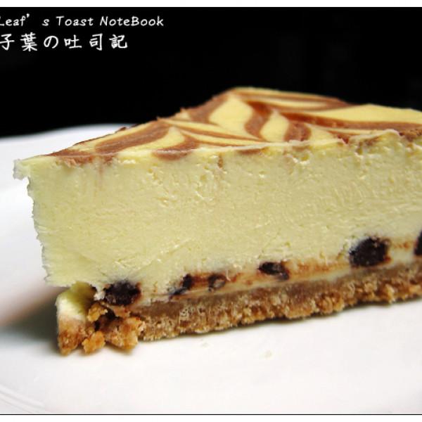 台南市 美食 餐廳 烘焙 蛋糕西點 Cheers 起司工坊