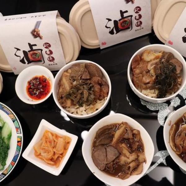 台南市 餐飲 多國料理 多國料理 食下有約Thinking