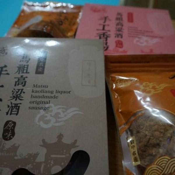 台中市 美食 餐廳 零食特產 零食特產 金銘芳食品有限公司