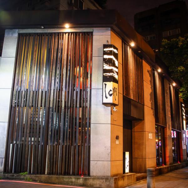 台北市 美食 餐廳 異國料理 日式料理 ICHI居酒屋