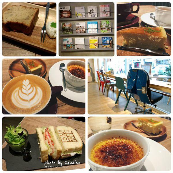 台北市 美食 餐廳 異國料理 多國料理 Fabrica 椅子咖啡