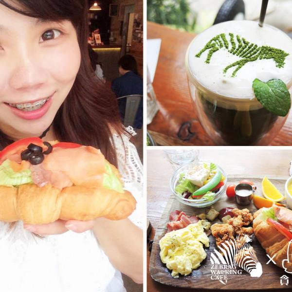 台中市 美食 餐廳 咖啡、茶 咖啡館 斑馬散步Zebra Walking Cafe