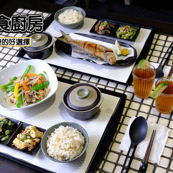 台南市 美食 餐廳 火鍋 火鍋其他 優食廚房