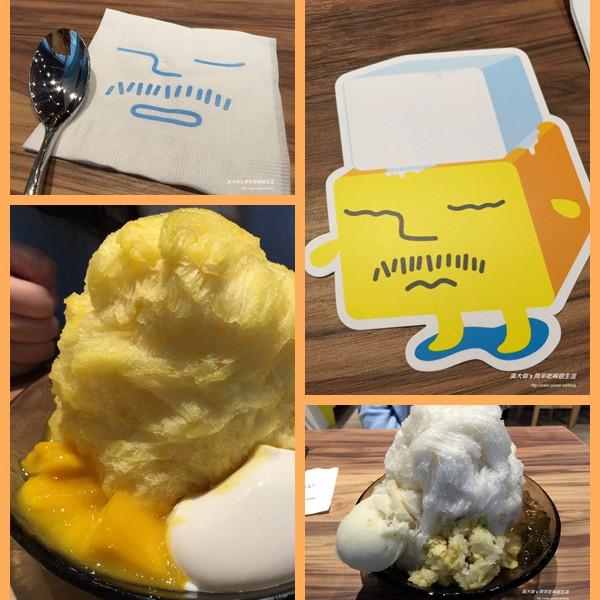 台北市 美食 餐廳 飲料、甜品 剉冰、豆花 ICE MONSTER (微風松高店)