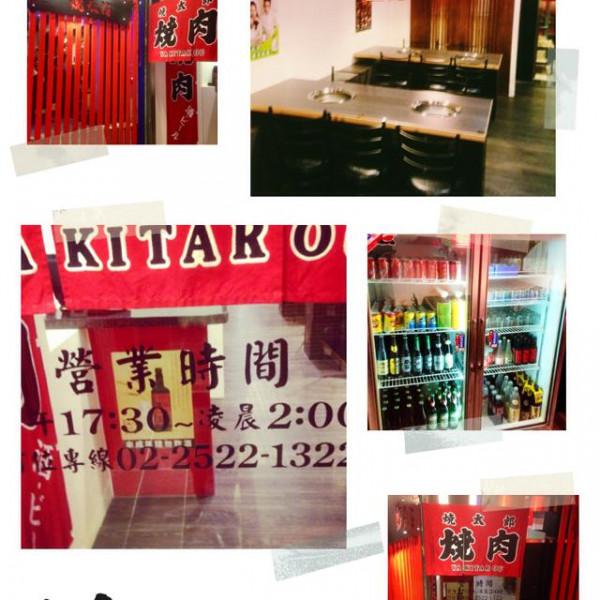 台北市 美食 餐廳 餐廳燒烤 燒肉 燒太郎
