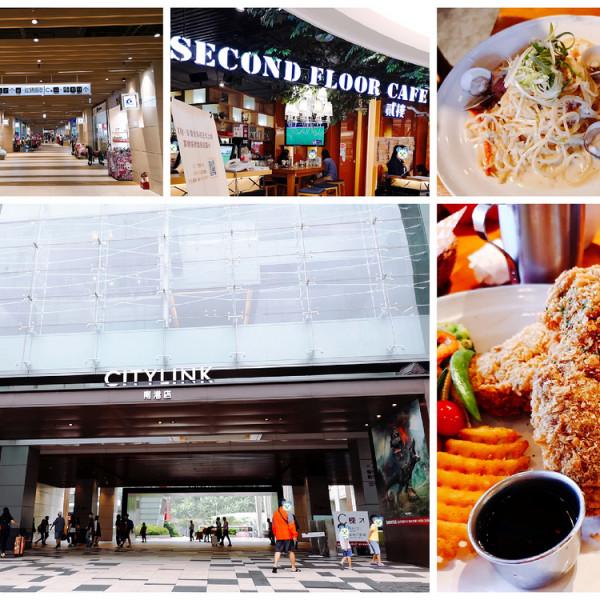 台北市 休閒旅遊 購物娛樂 購物中心、百貨商城 CityLink南港店