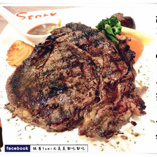 台中市 美食 餐廳 異國料理 義式料理 Story Home 故事.家