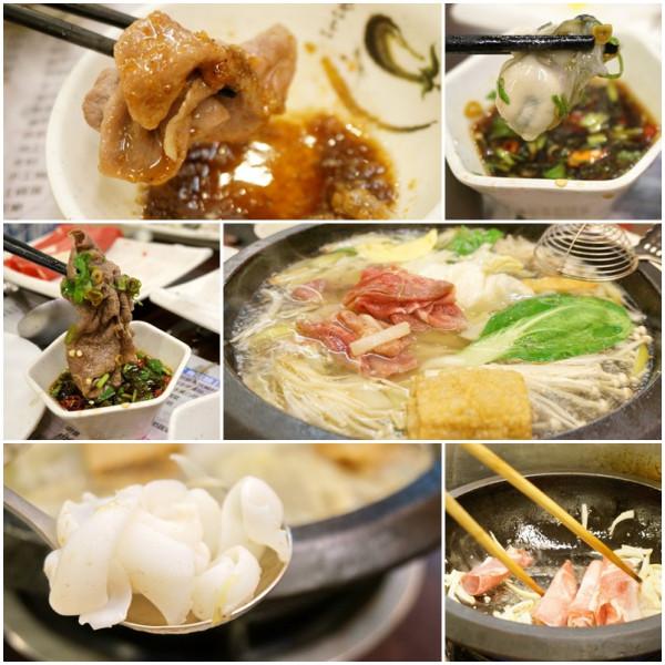 新竹市 美食 餐廳 火鍋 沙茶、石頭火鍋 涮膳石頭鍋