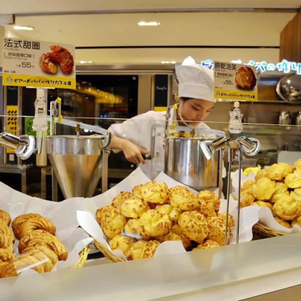 新北市 美食 餐廳 烘焙 蛋糕西點 BEARD PAPA'S日式泡芙工房(板橋大遠百店)