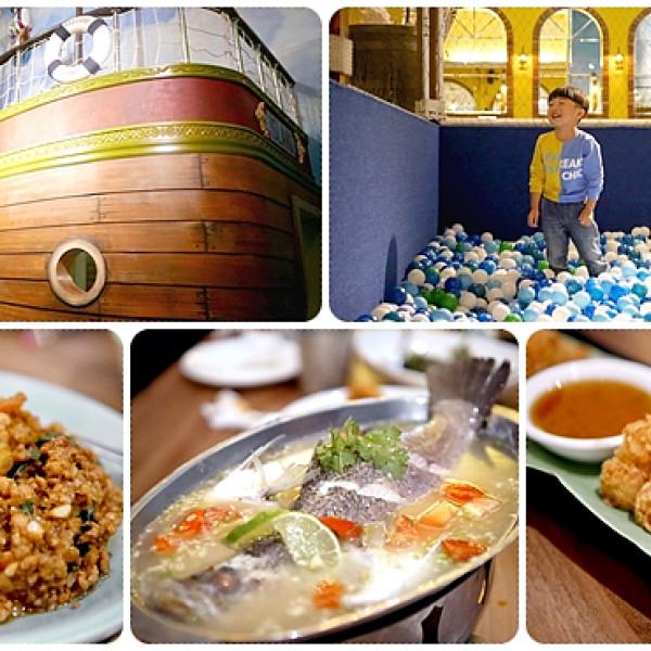 新北市 美食 餐廳 異國料理 小島泰式料理
