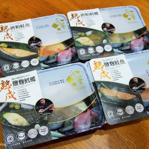 台北市 美食 餐廳 中式料理 中式料理其他 分饗熟成海鮮