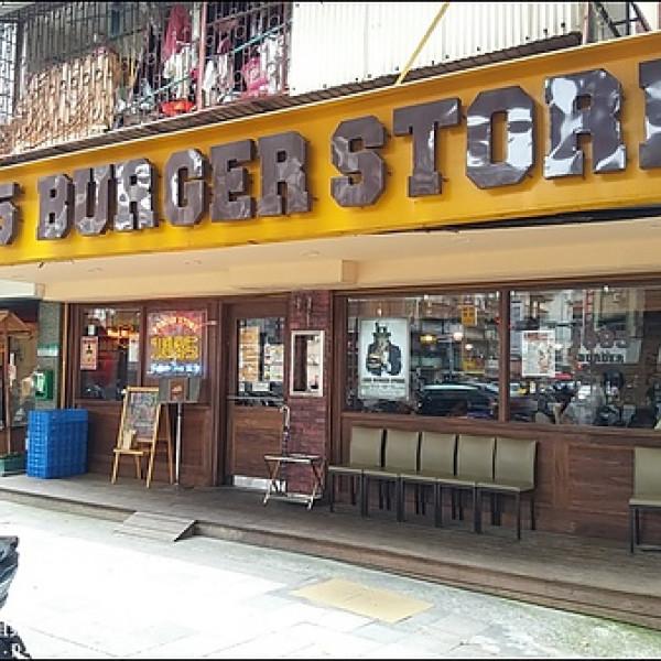 台北市 美食 餐廳 異國料理 美式料理 1885 Burger Store (市民店)