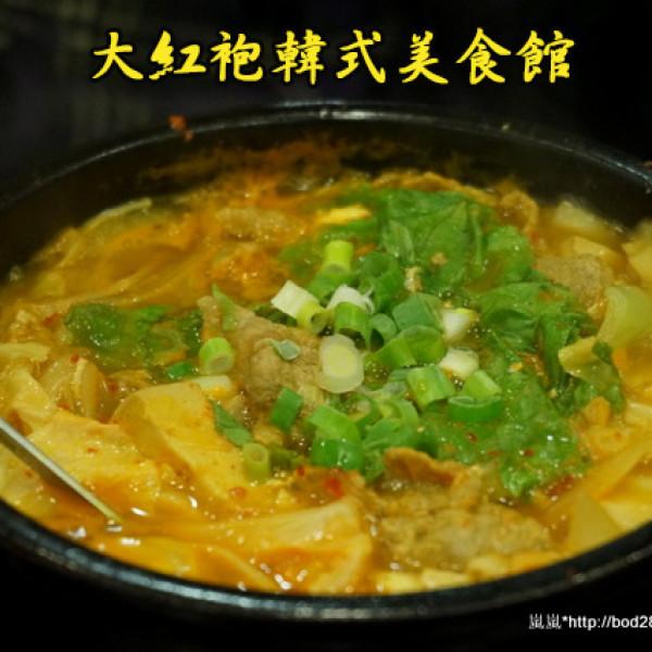 台中市 美食 餐廳 異國料理 韓式料理 大紅袍韓式美食館