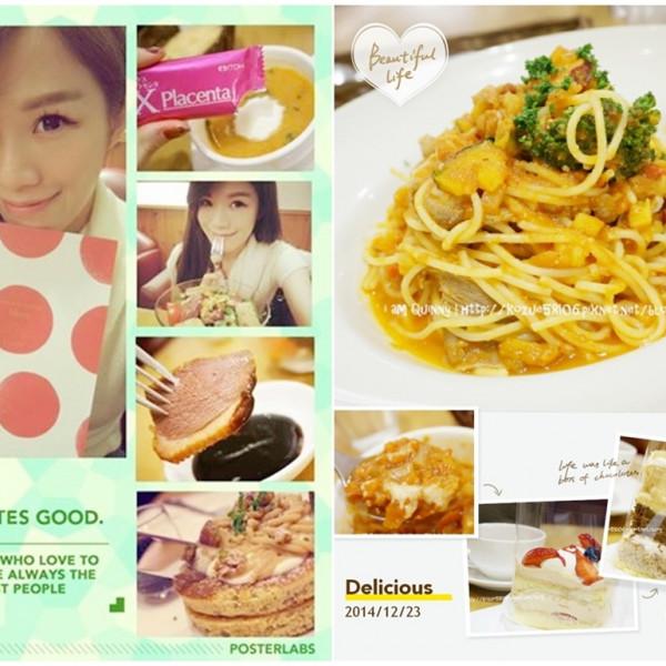 台北市 美食 餐廳 異國料理 義式料理 Afternoon Tea 天母SOGO店