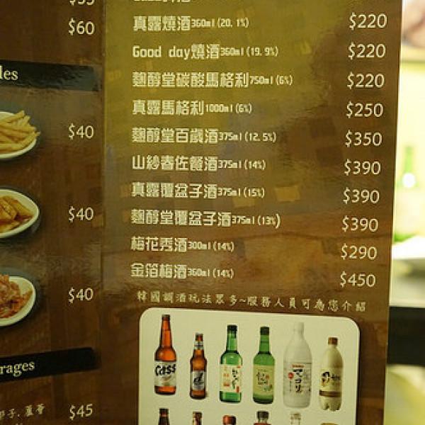 宜蘭縣 餐飲 韓式料理 韓巢炸雞
