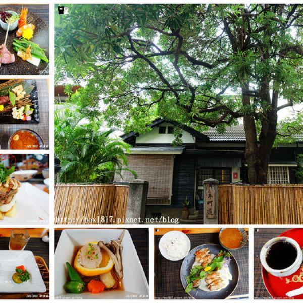台中市 美食 餐廳 咖啡、茶 中式茶館 本町道213巷