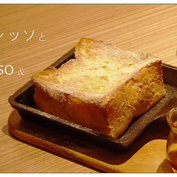 台北市 美食 餐廳 烘焙 麵包坊 BREAD ESPRESSO&