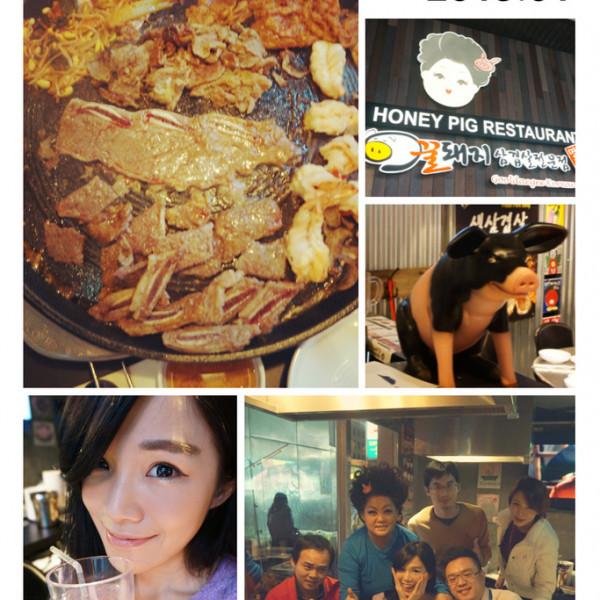 台北市 美食 餐廳 異國料理 韓式料理 Honey Pig