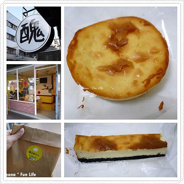 台中市 美食 餐廳 飲料、甜品 飲料、甜品其他 醜乳酪Ugly Cheede