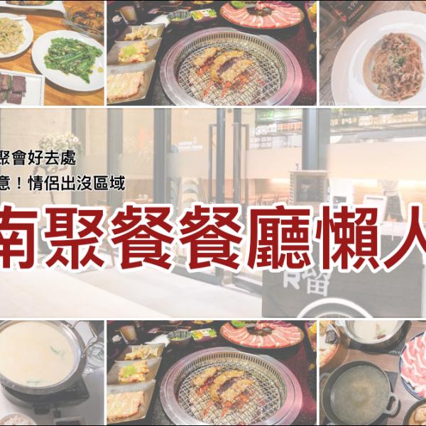台南市 餐飲 日式料理 Mo-Mo-Paradise-台南南紡牧場