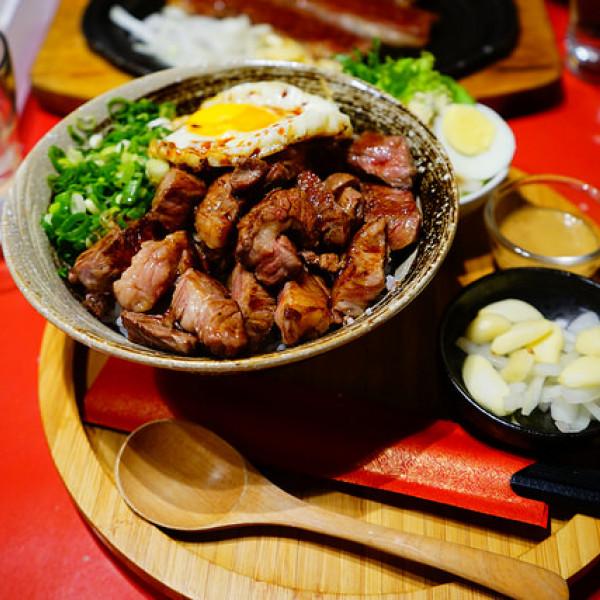 高雄市 美食 餐廳 異國料理 美式料理 丹路原塊牛排