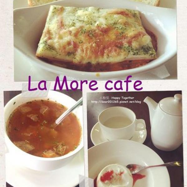 台北市 美食 餐廳 咖啡、茶 咖啡館 La More Cafe