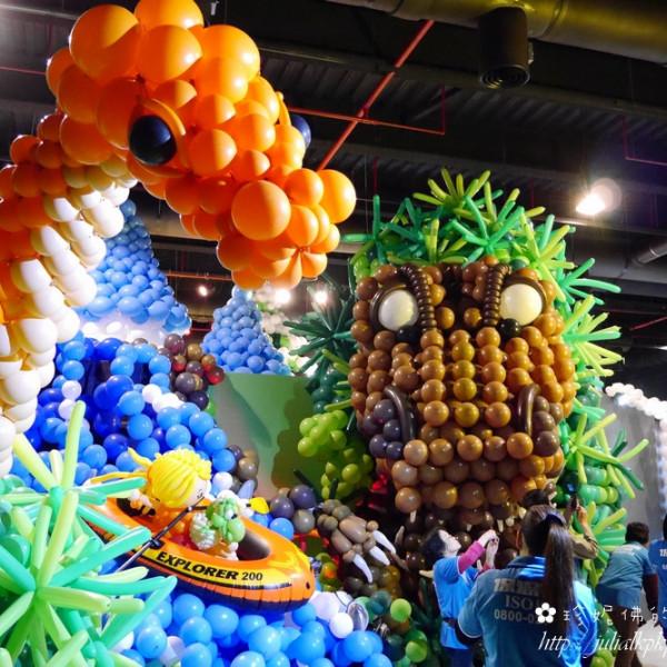 台北市 休閒旅遊 景點 展覽館 氣球人歷險記特展
