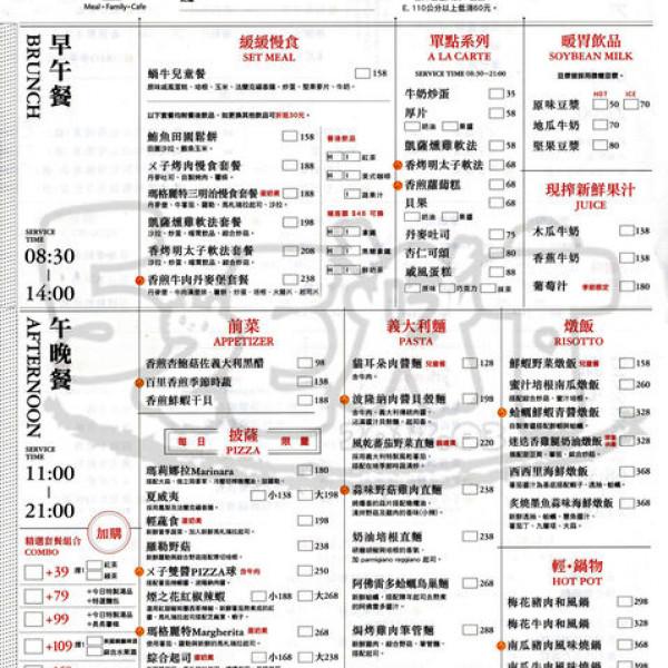 台中市 餐飲 義式料理 叉子(乂子)餐廳