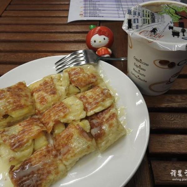 台南市 美食 餐廳 異國料理 橘象泰早安