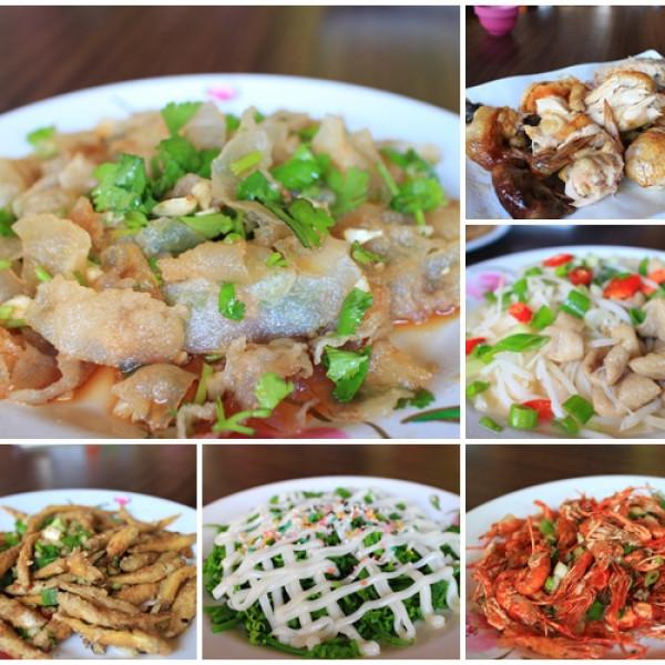 台南市 美食 餐廳 中式料理 平埔族美食