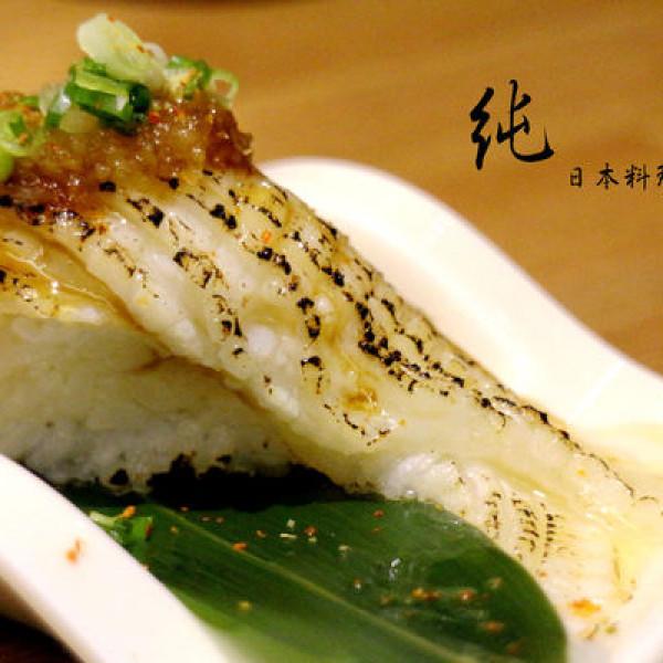 台北市 美食 餐廳 異國料理 日式料理 純 日本料理