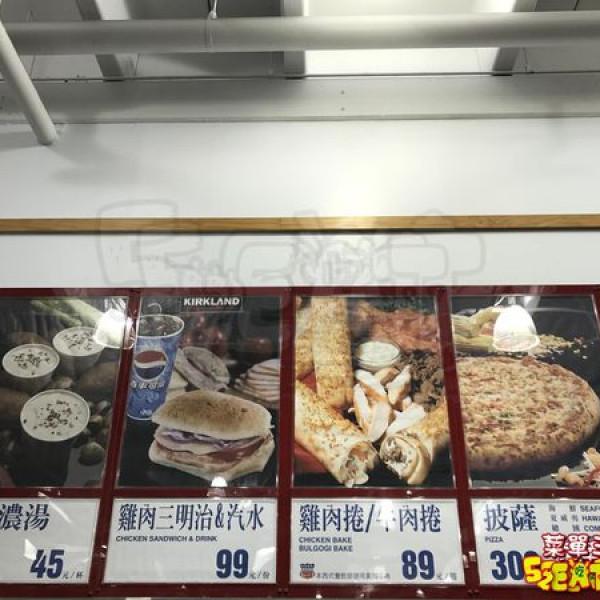 台中市 美食 餐廳 飲料、甜品 好市多costco
