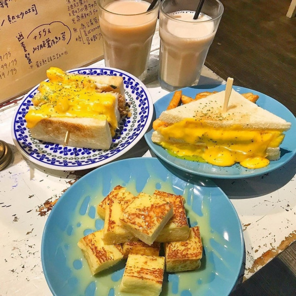 新北市 美食 餐廳 速食 早餐速食店 就是要吃早餐