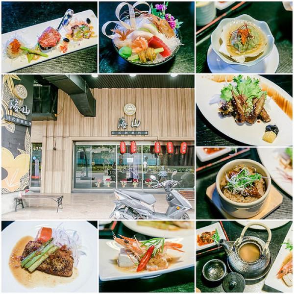 新北市 美食 餐廳 異國料理 日式料理 海山日式料理