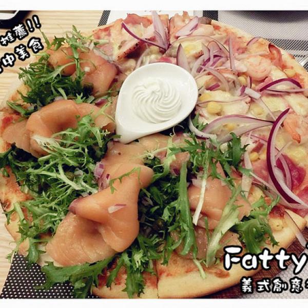 台中市 美食 餐廳 異國料理 義式料理 Fatty's義式創意餐廳(公益店)