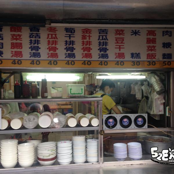 彰化縣 美食 餐廳 中式料理 小吃 正老店阿美高麗菜飯