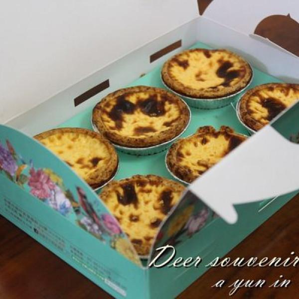 高雄市 美食 餐廳 烘焙 中式糕餅 笛爾手作現烤蛋糕